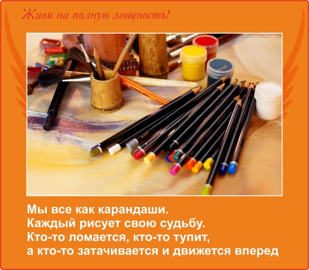 Как сделать своё рисованным карандашом вшопе