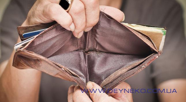 Почему нет денег и как с этим бороться