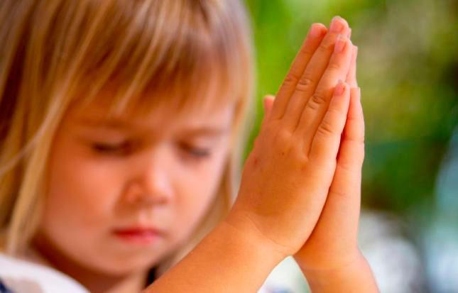 Молитва Прощения