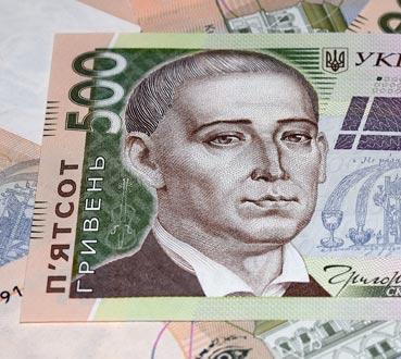 VLOG Миллионера: Меченные 500 гривен